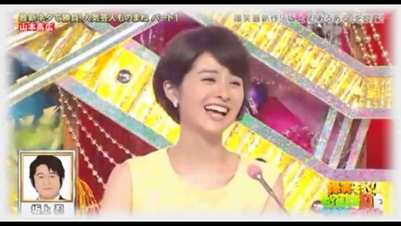 山本高広  ものまね 坂上忍 マツコ・デラックス - YouTube
