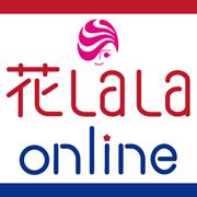 花LaLa online