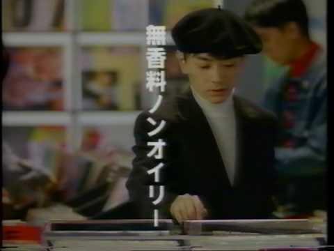 """資生堂 UNO レコード店編 小山田圭吾 15"""" 1992 - YouTube"""