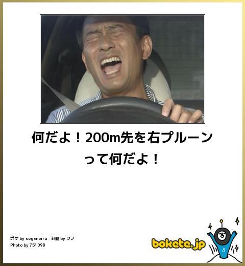 【ネタ】100コメまで賢くて101コメからアホになるトピ