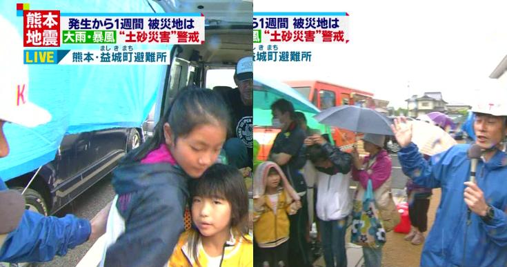 【炎上】ミヤネ屋が子供を追い出して雨に濡れさせたと批判殺到 | netgeek