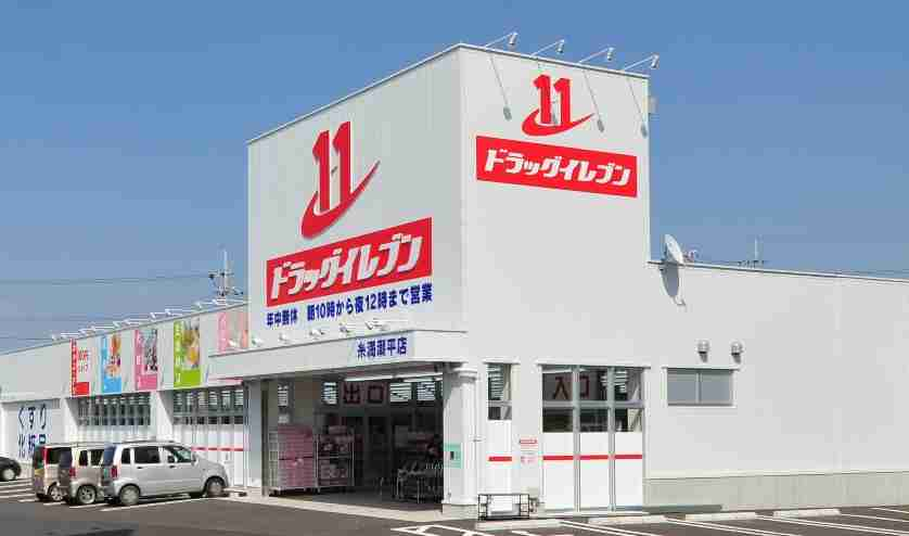 セブン-イレブン、沖縄へ出店「空白県」を解消 19年度めど、250店展開