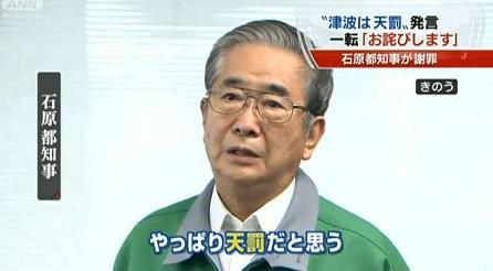小泉孝太郎、気遣い上手な女性と交際「彼女といると、癒されます」