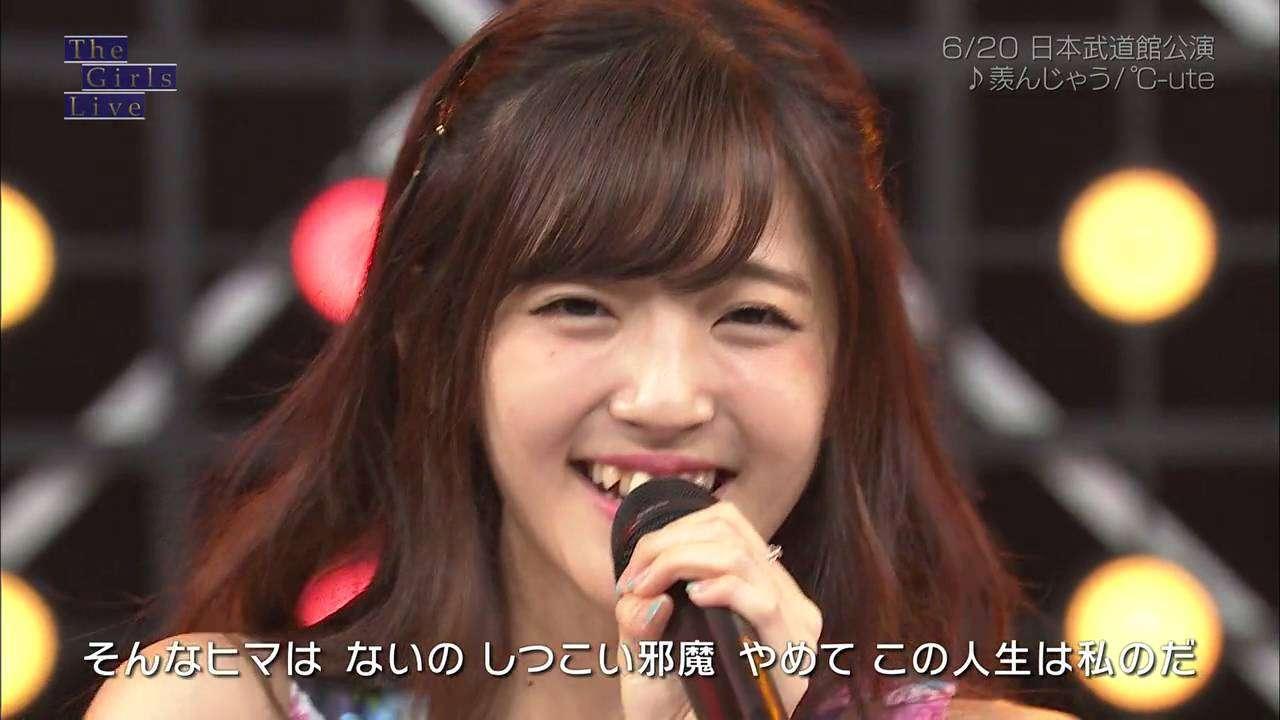 (2016.06.19) 羨んじゃう - YouTube