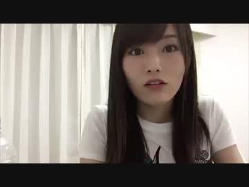 山本彩、須藤凜々花の結婚宣言に「意味がわからへん」 by c7 - ニコニコ動画