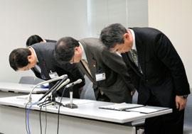 袖ケ浦市立中校長を免職 女性教諭にわいせつ行為 千葉県教委 | 千葉日報オンライン