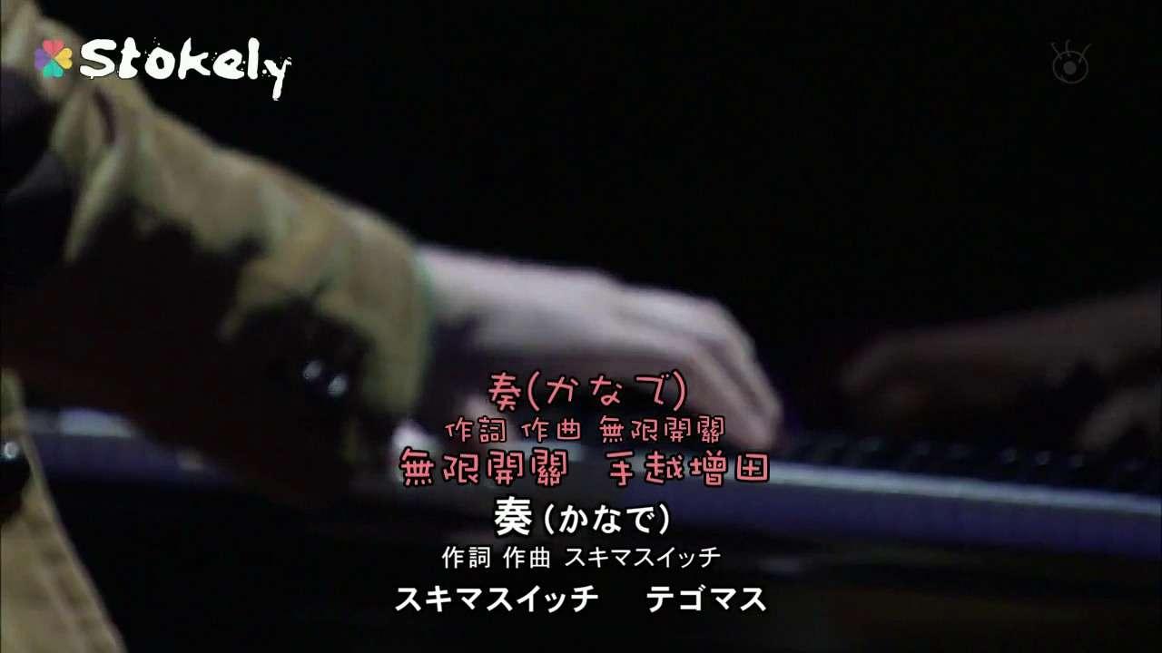 MF 奏 - YouTube