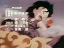 Dragon Ball GT - Ending 3 - Blue Velvet - YouTube