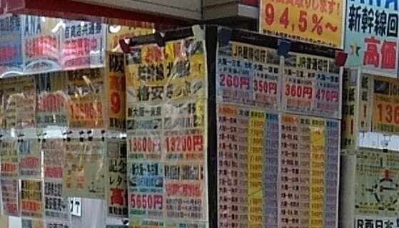 金券ショップで何を買いますか?