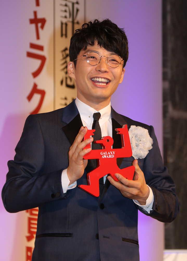 星野源 ANNで初受賞も「ダメだぞ、ニッポン放送」― スポニチ Sponichi Annex 芸能