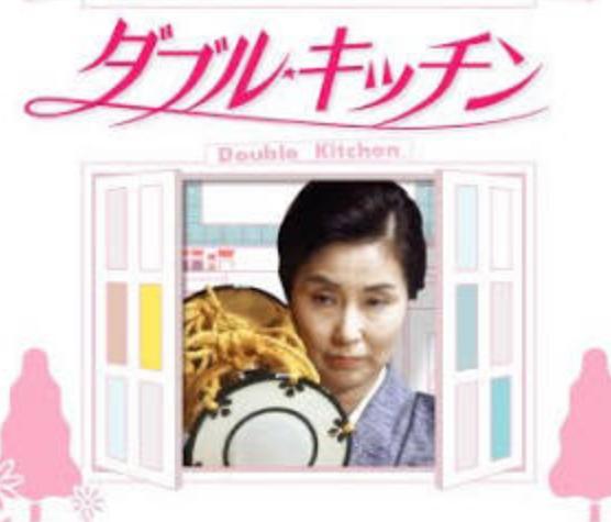野際陽子さん出演のドラマ