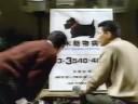 100年目の電話生活  第11話 ~ 第16話 - YouTube