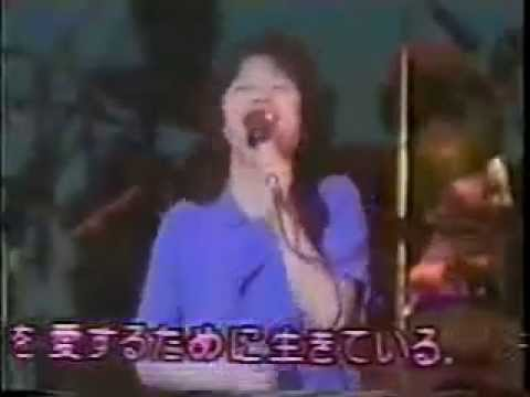 Cherries Were Made For Eating GODIEGO 君は恋のチェリー ゴダイゴ - YouTube