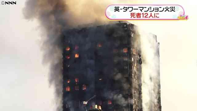 ロンドンのタワーマンション火災 ガス爆発が起きた可能性も - ライブドアニュース