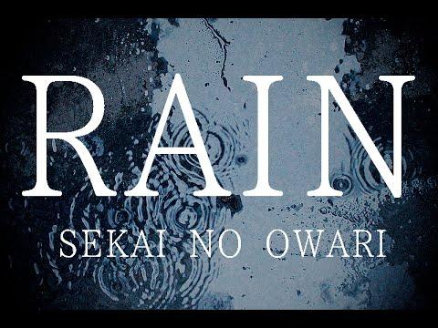 SEKAI NO OWARI新曲が米林宏昌監督『メアリと魔女の花』の主題歌に