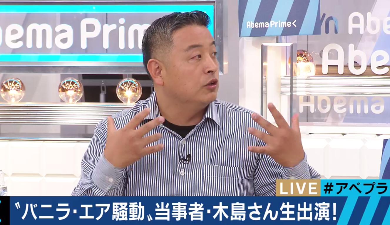 木島英登「プロ障害者として飯食ってるっていうのは実際そうです。顔がいい人がモデルで稼ぐのと同じじゃないですか?」 | netgeek