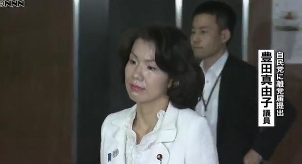 離党届提出の豊田真由子議員 きょう入院