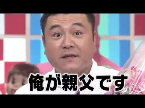 【twitterで話題】腹筋崩壊クソワロwザキヤマの出産報告吹いたwwww - YouTube