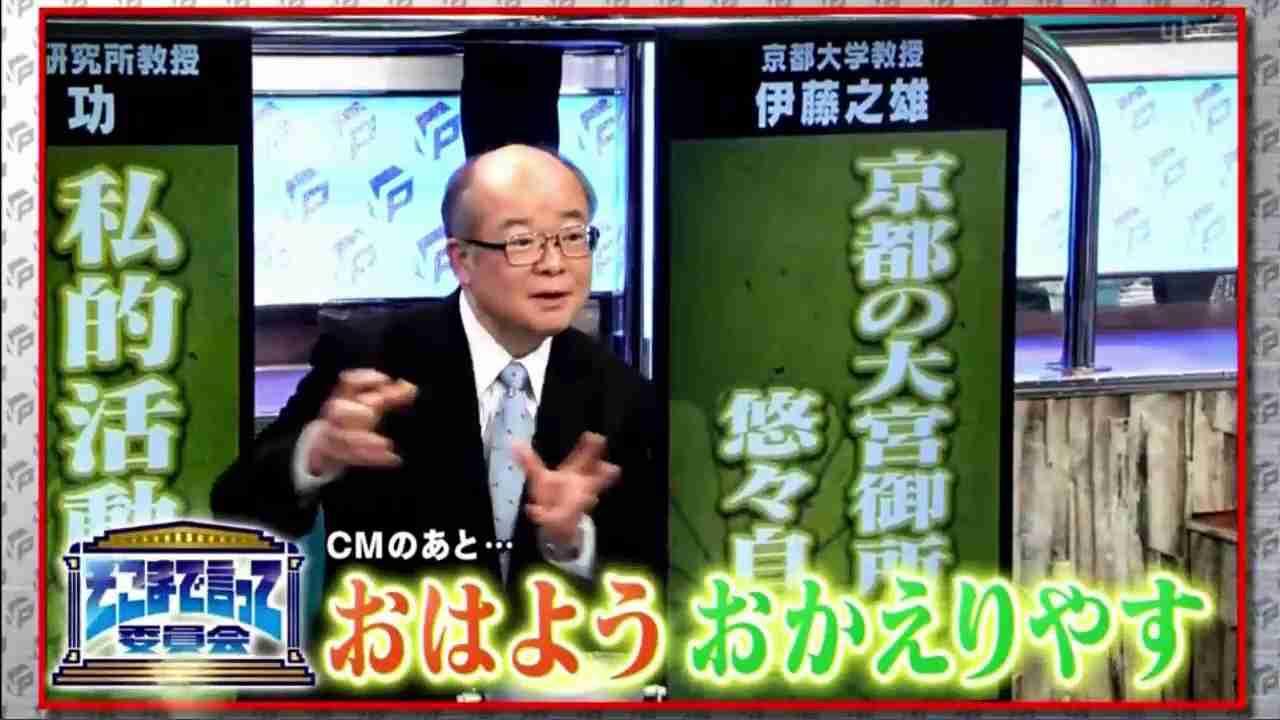 「上皇」京都滞在、国に要望へ 市長、特例法成立で