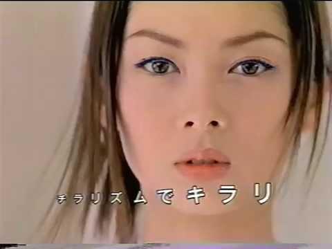 伊東美咲 : ピエヌ・アイラインパーフェクト (200107) - YouTube