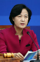 韓国与党代表「慰安婦合意は無効。わずかなお金で最終的だと言うことは出来ない」 | 保守速報