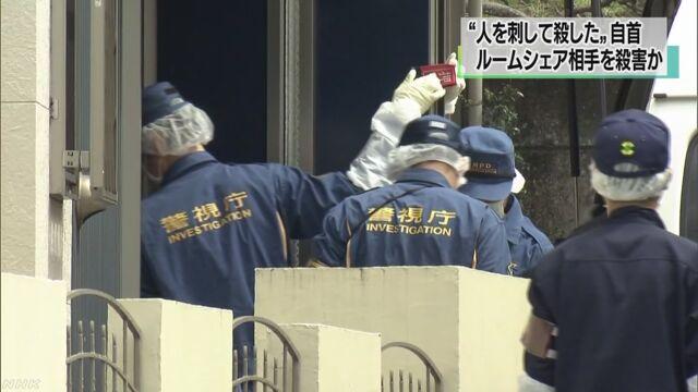 ルームシェアの男性を殺害か 男を逮捕 東京 八王子 | NHKニュース