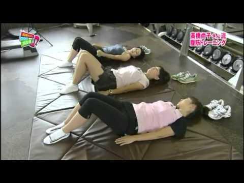 高橋尚子、腹筋トレニング - YouTube