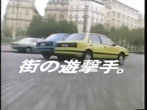 街の遊撃手 いすゞ ジェミニ ワルツ・雨・ターン・ジャンプ・V字走行・ポワント - YouTube