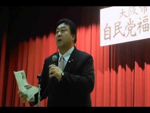 もしも、大阪都になったら…… -太田晶也大阪市議- - YouTube