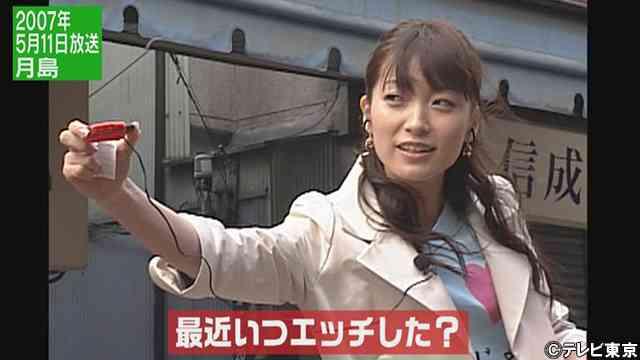 「モヤさま」大江アナが三村から受けたセクハラがひどい | 動画 | ニュース | テレビドガッチ