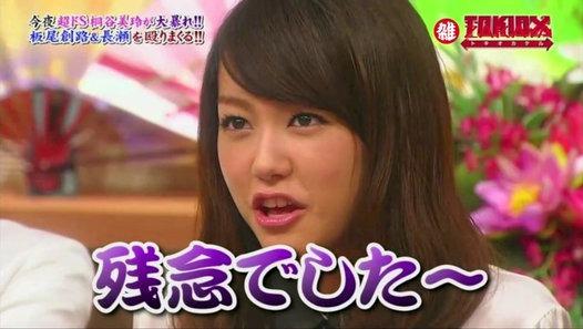 フジテレビ | TOKIOカケル | 20/11/2013 - Video Dailymotion