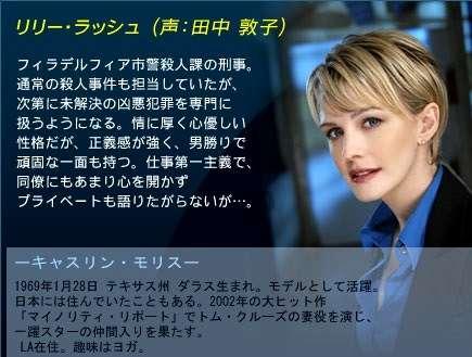 【実況・感想】土曜プレミアム・映画「マイノリティ・リポート」
