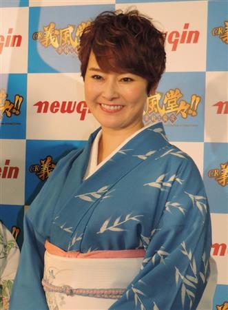 大島優子の動画を遠野なぎこが非難「見る目が変わってしまった」 - ライブドアニュース