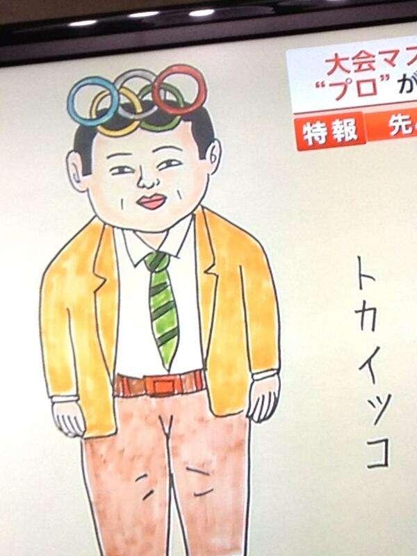 2020年東京オリンピック マスコットを考えよう