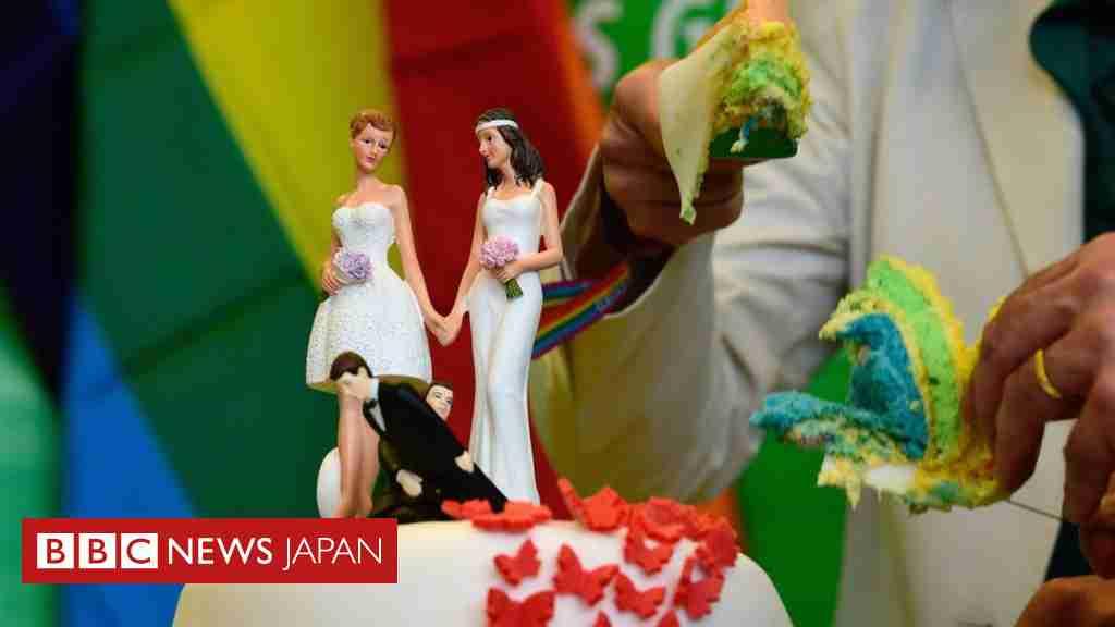 ドイツ連邦議会、同性婚の合法化を可決 - BBCニュース