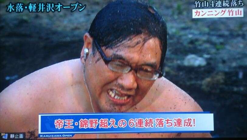 カンニング竹山さん好きな人いる?