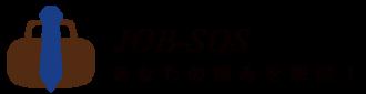 増え続けるネット依存症の6つの危険性 | JOB-SOS