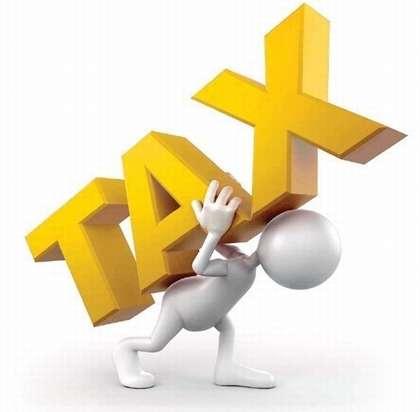 税金について物申したいこと
