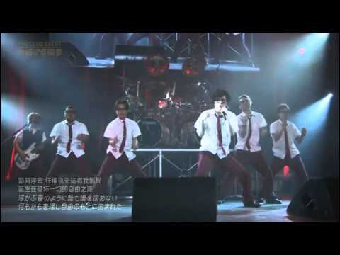 GACKT - Stay Away + Ready Steady Go (L'Arc~en~Ciel cover) - YouTube