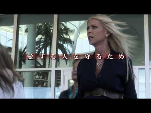 シリーズ第3弾「シャークネード エクストリーム・ミッション」日本版予告編 - YouTube