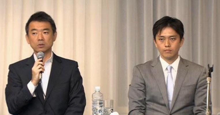 おおさか維新の会・吉村洋文氏が語る、大阪市長選への決意 - ログミー