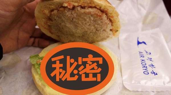 【衝撃】無慈悲過ぎる!北朝鮮の機内食があまりに衝撃的だと海外で話題に!|面白ニュース 秒刊SUNDAY