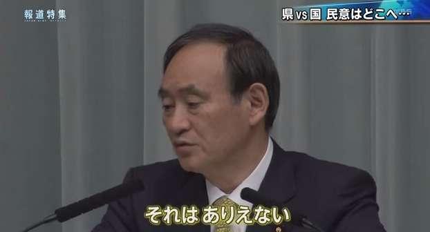 【サッカーW杯】「北朝鮮含め日中韓4カ国で共同開催を」 文在寅大統領が2030年大会でFIFA会長に提案
