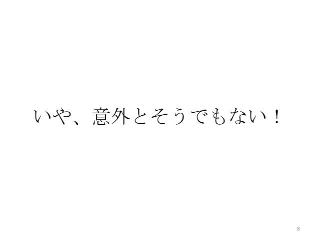 """やだイケメン… 永野芽郁、""""美少年""""な学ラン姿披露で性別不問の告白続出"""
