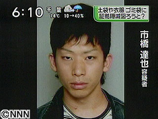 法務省矯正支援官 2年間で慰問ゼロの浜崎あゆみ
