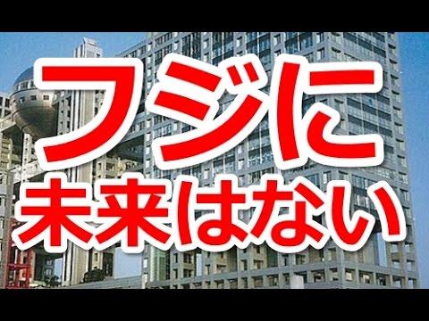 「将棋の邪魔をするな!」藤井四段の快挙に水を差す「Mr.サンデー」に非難轟々