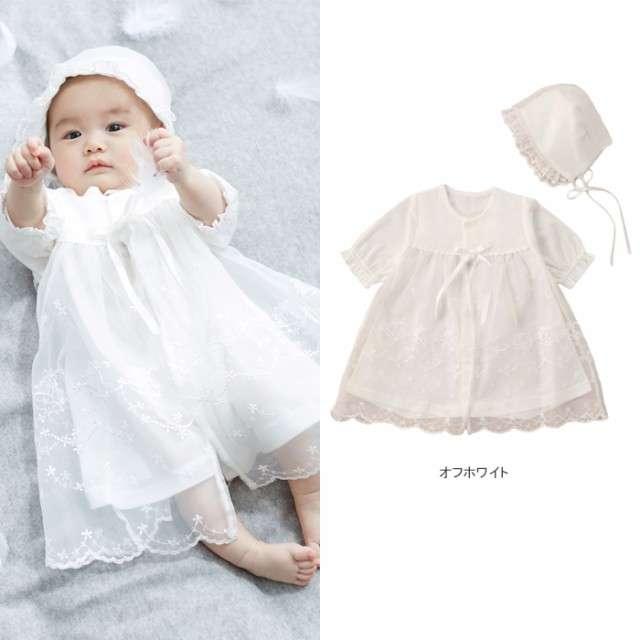 赤ちゃんのセレモニードレスについて