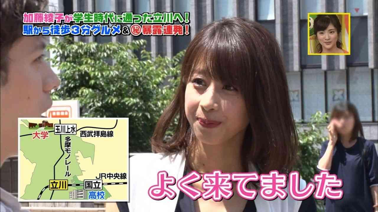加藤綾子と高橋真麻、風呂で相互チェック「すごい」