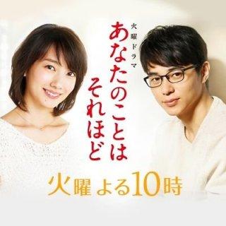 ★今期のドラマベスト3★教えてください!