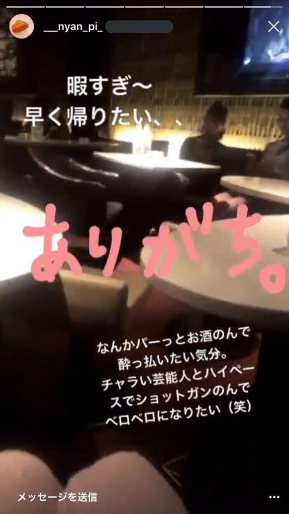 NEWSツアー最終日に手越祐也が号泣、「どん底に落ちました」